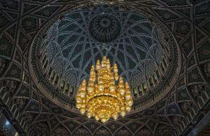 Qaboos Mosque